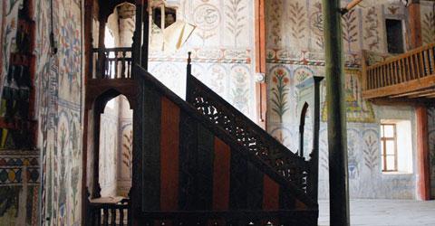 Boğaziçi Cami