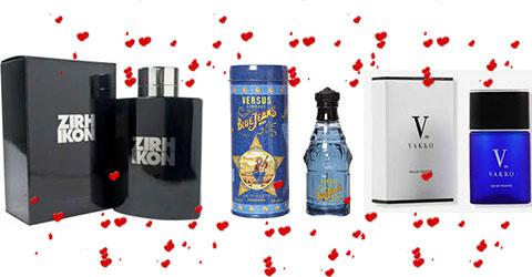 denizli-sevgililer-gunu-kamil-parfumleri-ic-2